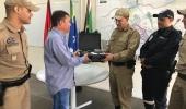 Diretran repassa etilômetro para uso da Polícia Militar em blitze de rotina e operações especiais  - 2019-06-04 16:47:22