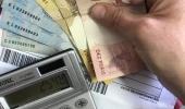 Consumidores são fraudados em pagamento de boletos falsos e Procon está de olho  - 2019-08-01 17:23:36